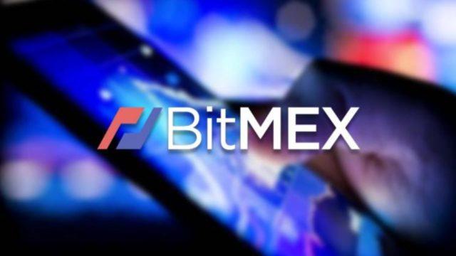 bitmex-SCAM
