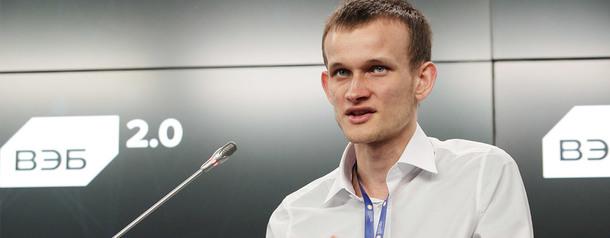 Бутерин опубликовал план первого хардфорка Эфириума 2.0